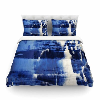 Nina May Extract Digital Featherweight Duvet Cover Size: King