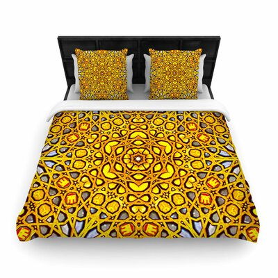 Philip Brown Kaleidoscope Woven Duvet Cover Size: Twin