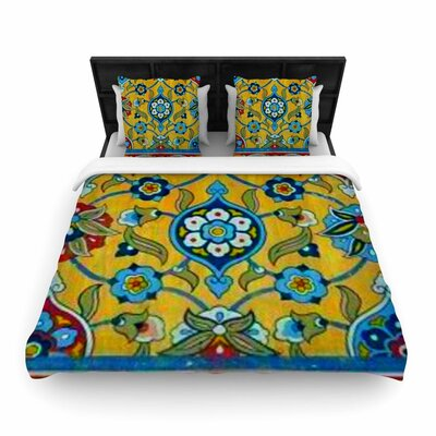 S Seema Z Persian Mood Woven Duvet Cover Size: King
