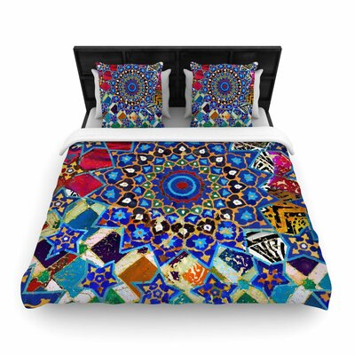 S Seema Z Ethnic Explosion Arabesque Woven Duvet Cover Size: King
