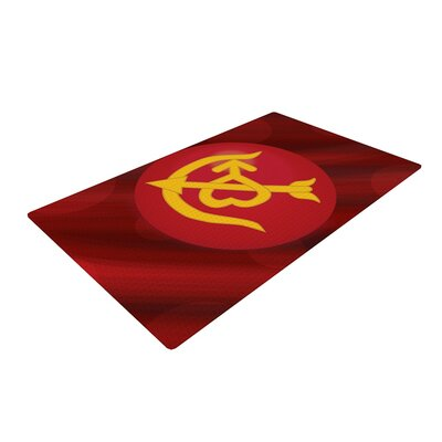 NL Designs Mars Red Marsala Area Rug
