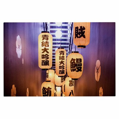 Kyoto Travel Decorative Doormat