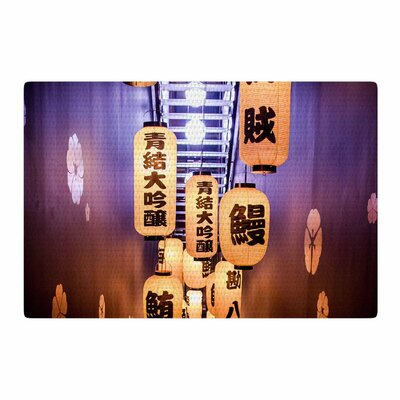 Juan Paolo Kyoto Travel Purple Area Rug Rug Size: 2 x 3