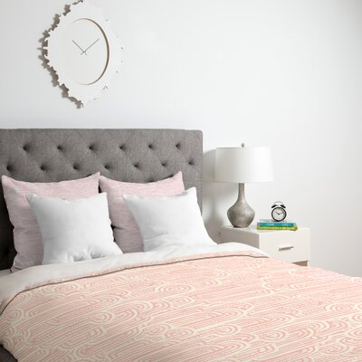 Dash and Ash Duvet Set Size: Queen