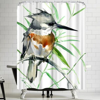 Suren Nersisyan Belted Kingfisher 1 Shower Curtain