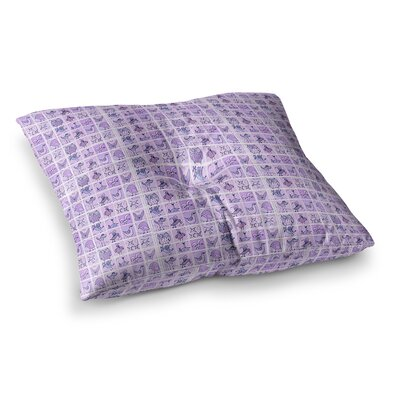 Marianna Tankelevich Cute Birds Lavender Square Floor Pillow Size: 26 x 26, Color: Purple