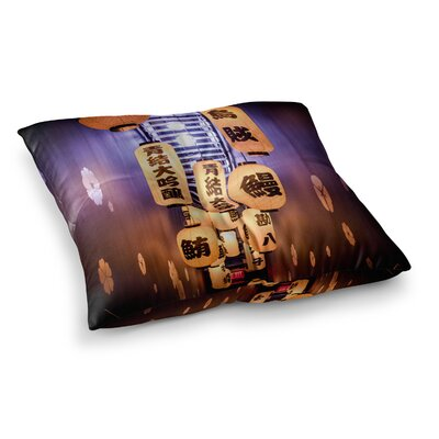 Juan Paolo Kyoto Travel Square Floor Pillow Size: 23 x 23