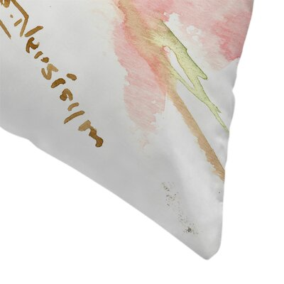 Suren Nersisyan Cherry Blossom, Sakura 1 Throw Pillow Size: 18 x 18