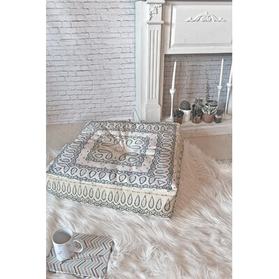 Dash and Ash Fancy Floor Pillow Size: 23 x 23