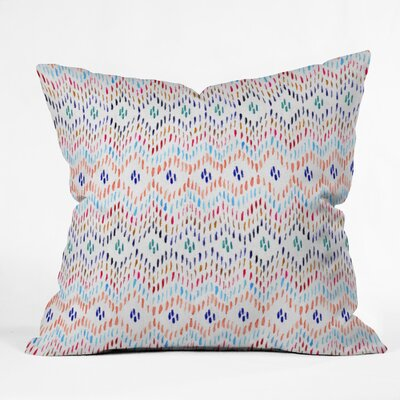 Cayenablanca Colourful Ikat Outdoor Throw Pillow Size: 18 x 18