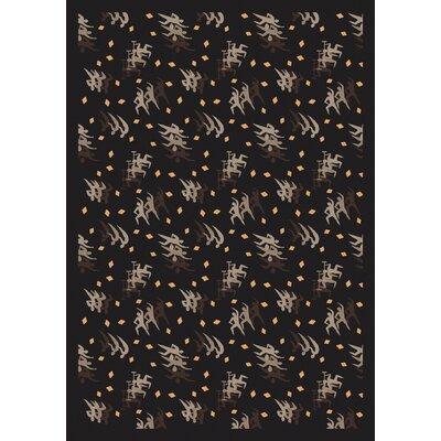 Charcoal Area Rug Rug Size: 54 x 78