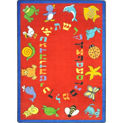 Red Area Rug Rug Size: Rectangle 54 x 78