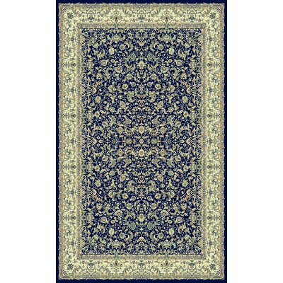Blue Area Rug Rug Size: Oval 33 x 53