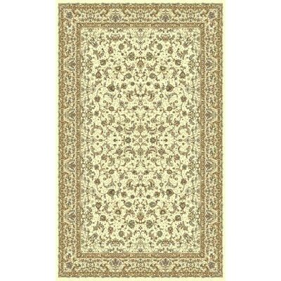 Cream Area Rug Rug Size: 2 x 4