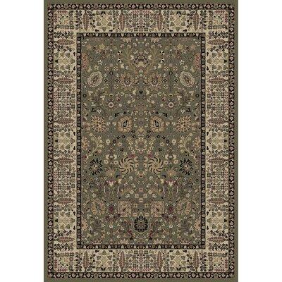 Persian Classics Oriental Vase Green Area Rug Rug Size: 67 x 96