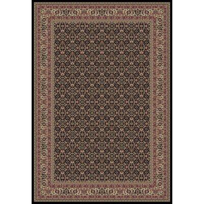 Persian Classics Oriental Herati Brown Area Rug Rug Size: 67 x 96