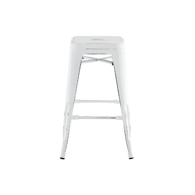 Halie 26 Bar Stool Finish: Matte White