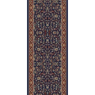 Jewel Kashan Navy Area Rug Rug Size: Runner 23 x 77
