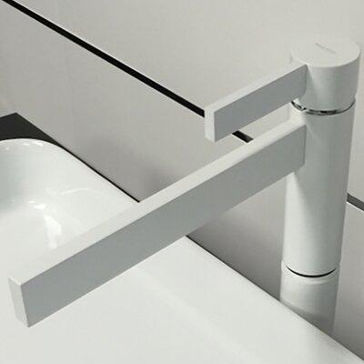 Caso Single Handle Single Hole Vessel Faucet Finish: Matte White