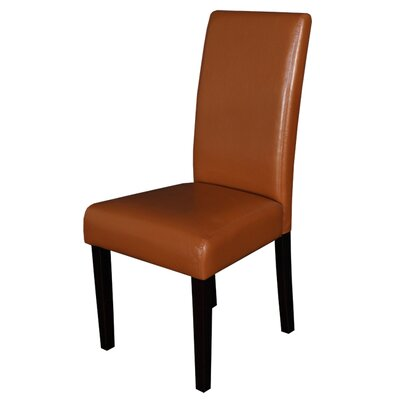 Aubrey Parsons Chair Upholstery: Light Brown, Finish: Espresso