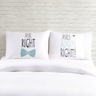 Mellie Pillowcase