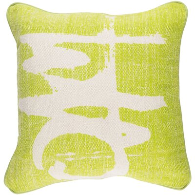 Freida 100% Cotton Throw Pillow Cover Color: GreenNeutral