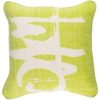 Freida 100% Cotton Throw Pillow Cover Color: GreenNeutral