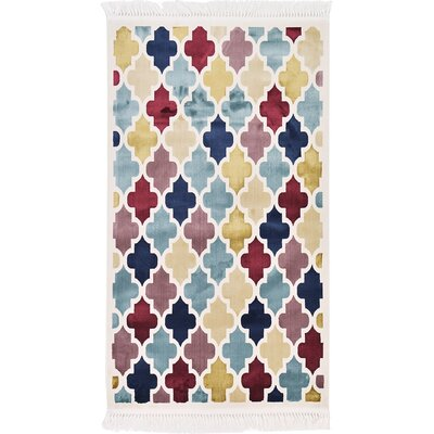 Moore Area Rug Rug Size: Rectangle 33 x 53