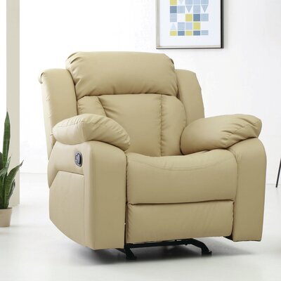 Pavonis Recliner Color: Beige