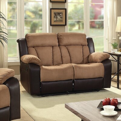 Pavonis Reclining Loveseat