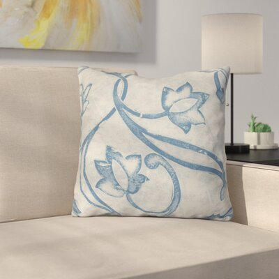 Allen Park Throw Pillow Size: 20 H x 20 W x 3 D, Color: Blue