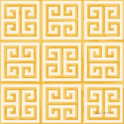 Kimura Ottoman Upholstery: Yellow