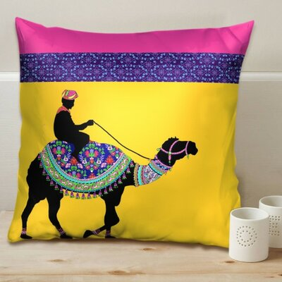 Camel Cushion Cover