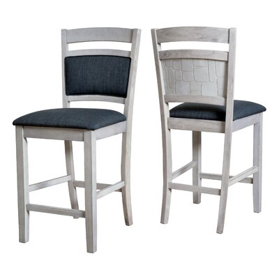 Pickens Embossed Stone 24.96 Bar Stool