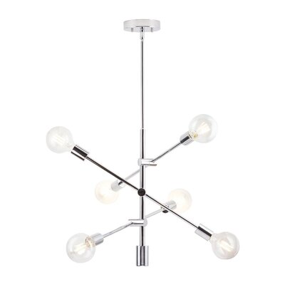 Gini 6-Light LED Sputnik Chandelier Finish: Polished Chrome
