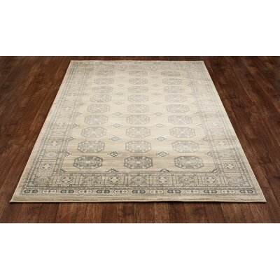 Hersom Beige Area Rug Rug Size: 311 x 57