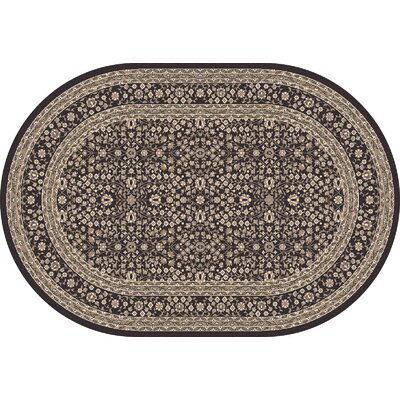 Kensington Machine Woven Gray Area Rug Rug Size: Oval 7' x 10'