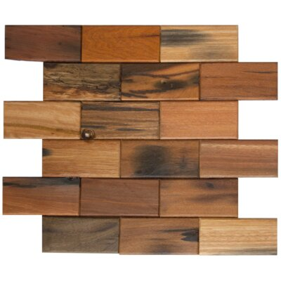 Offset 2 x 4 Wood Look Glass Mosaic Tile in Antique Brown