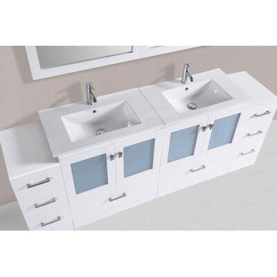 Terese Modern 84 Double Bathroom Vanity Set Base Finish: White