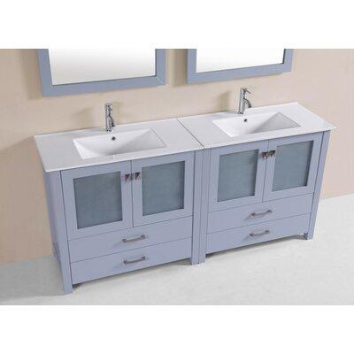 Lapp Modern 72 Double Bathroom Vanity Set Base Finish: Gray
