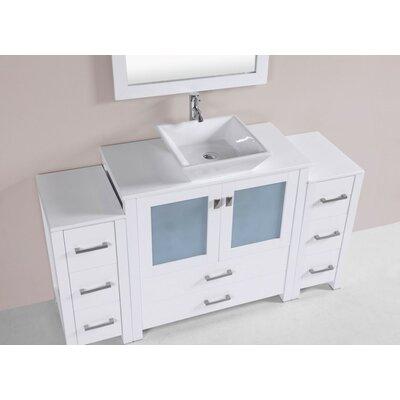 Lyn Modern 60 Single Bathroom Vanity Set Base Finish: White