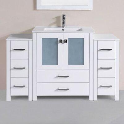Lyn Modern 54 Single Bathroom Vanity Set Base Finish: White
