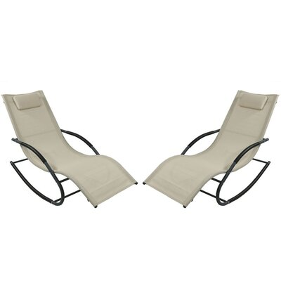 Rocking Wave Chaise Lounge with Pillow Finish: Beige