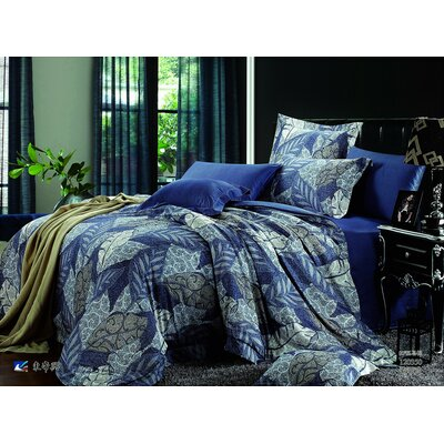 Provence 3 Piece Reversible Duvet Set Size: Queen