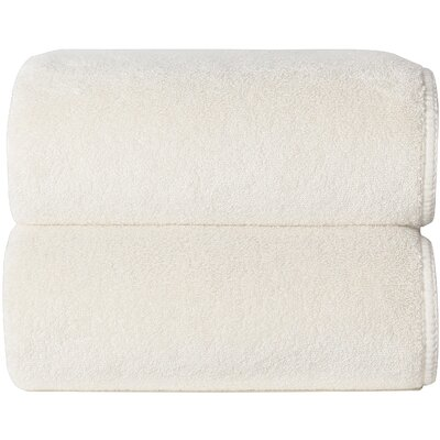 Hizer Sponge 6 Piece Towel Set Color: Natural