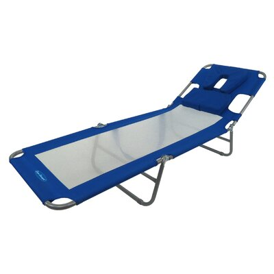Amou Cool Face Down Beach Chair