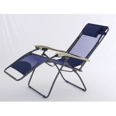 XL Zero Gravity Chaise Lounge with Cool Mesh Technology Fabric: Blue
