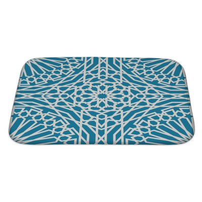 Kilo with Pattern in Islamic Style Bath Rug Size: Large