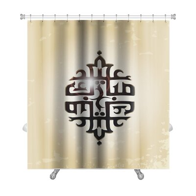 Arabic Touch Arabic Islamic Calligraphy Premium Shower Curtain