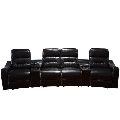 MCombo Leather Home Theater Recliner (Row of 4)